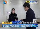 警方民生优化措施出台 市民选牌更方便