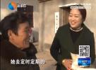 """爱心女企业家林巧霞  以""""小我""""温暖""""大众"""""""