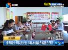 全市青少年科技文化节响水组委会筹备会召开