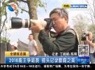 2018鹿王争霸赛 镜头记录麋鹿之美