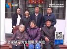 """我市刘怀仁家庭获得""""全国最美家庭""""称号"""