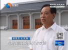 孔荡村第一书记杨洪雨:让贫穷远离这片土地