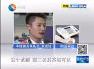 盐城籍选手刘成铭获亚运会跳水银牌