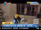 """写字楼惊现1米5大蛇 消防救援上演""""人蛇大战"""""""