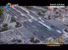 沧桑40年:改革开放四十年 交通治理换新颜