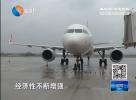 盐城-香港航线恢复开通每周3个航班