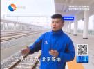 青盐铁路滨海港站即将投入使用