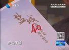 专访历史文化学者刘小清