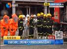 全省石油化工跨区域灭火救援拉动演练在盐举行