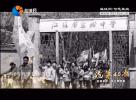 沧桑40年 | 盐城相册 ·文化教育篇