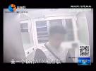 凤凰汇一门店被盗 小偷现场淡定面对监控