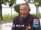 陈茂德——浴火的青春 见证新中国成立