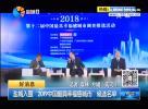 """盐城入围""""2019中国最具幸福感城市""""候选名单"""