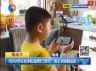 11岁小学生玩手机消费2万多元  家长求助盼追款