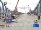 市区盐渎路 赣江路大桥建设顺利推进