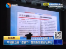"""中国第五届""""滤袋节""""暨创新发展论坛举行"""