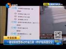 一键视频报警移动终端互联2秒护航校园安全