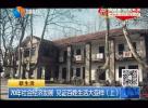 70年社会经济发展   见证百姓生活大变样(上)