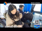 新規實施:旅客不系安全帶??車輛將不允許出站