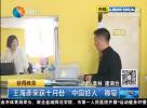 """【德耀盐城】王海彦荣获十月份""""中国好人""""称号"""