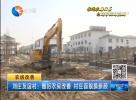 刘庄友谊村:做好农房改善 村庄面貌换新颜