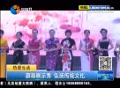 旗袍展示秀 弘揚傳統文化