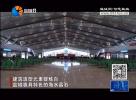 盐城广电全媒体记者带你体验徐宿淮盐高铁首趟列车
