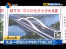 赣江路-海洋路连接大桥墩身将于年前施工完成