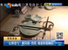 """""""公筷母勺""""新風尚 市民 商家積極響應"""