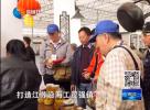 射阳县洋马镇获全国农业产业强镇称号
